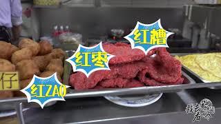 06季15集:宜兰街边名小吃麻酱面PK武汉热干面【第六季:我们的台湾】