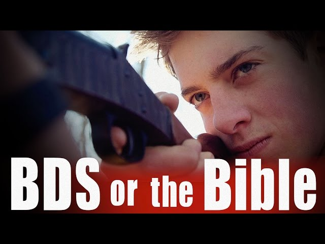 HaYovel | BDS or the Bible!
