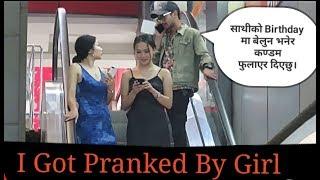 Nepali Prank-साथीको#Birthday मा बेलुन भनेर कण्डम फुलाएर दिएछु। #Escalator_iPhone_call_Prank_NPM