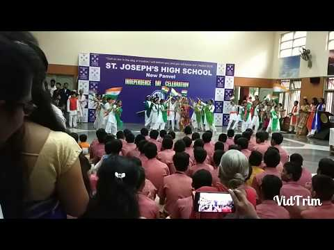 Independence Day Celebration | St Joseph High School SSC New Panel | Primary Section