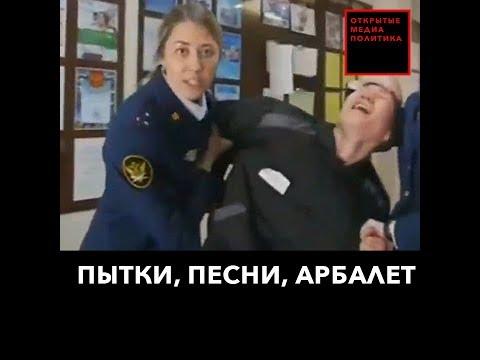 Тюремщики решили завлекать на службу клипами про пытки