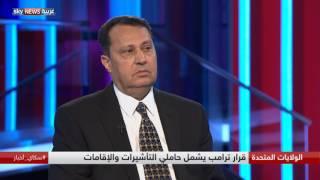 حمدي صالح: ترامب اضطر لاتخاذ قانون المهاجرين
