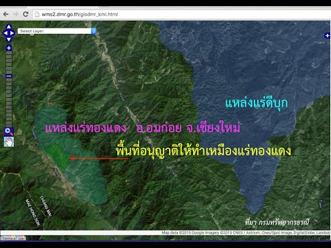 เปิดแผนที่สมบัติใต้แผ่นดินไทย ตอนที่ 028 เแหล่งพัฒนาทรัพยากรแร่ทองแดง ดีบุก อ.อมก๋อย