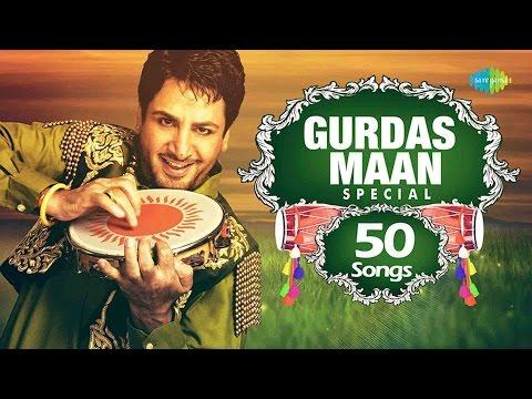 Gurdas Maan Special 50 Songs | ਗੁਰਦਾਸ ਮਾਨ ਸਪੈਸ਼ਲ 50 ਸੋੰਗਸ | Audio Jukebox