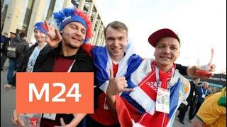 Как москвичи защищают обманутых иностранных болельщиков? - Москва 24