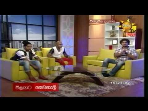 ALL RIGHT - HIRU TV (Hirui Tharui Programme) PART 02
