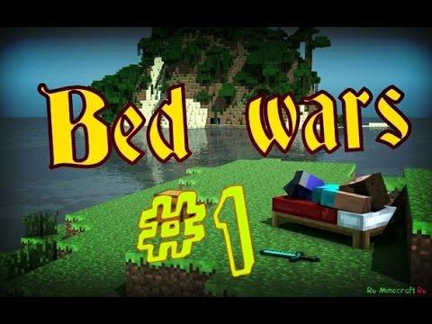 Bed wars minecraft скачать торрент