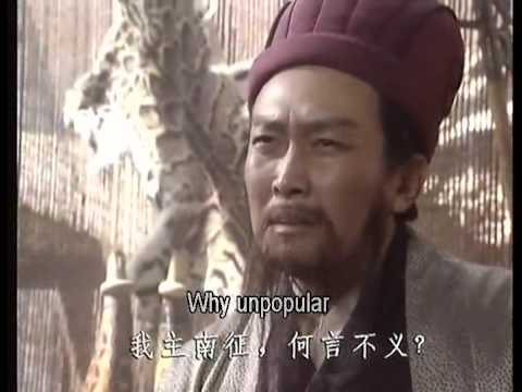 Three Kingdoms: Meng Huo's 6th Capture