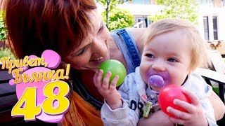 Бьянка и Маша Капуки на детской площадке. Видео для детей