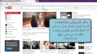 How To Dawnload Video YouTube