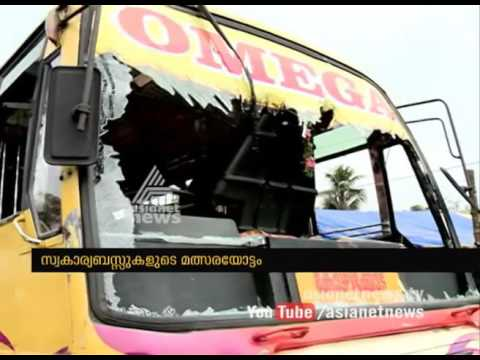 Over speed of Private bus causes accident at Kannur; Student dies