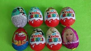 迪斯尼Disney快樂出奇蛋米奇妙妙屋功夫熊貓白雪公主Kinder Surprise Eggs健達奇趣蛋Киндер јаје視頻