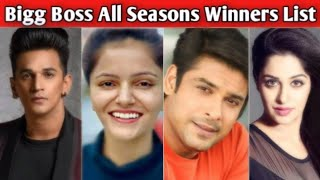 Bigg Boss Winners List Of All Seasons 1 to 14 with Host Name, Prize Money | Bigg Boss 14 Winner Name