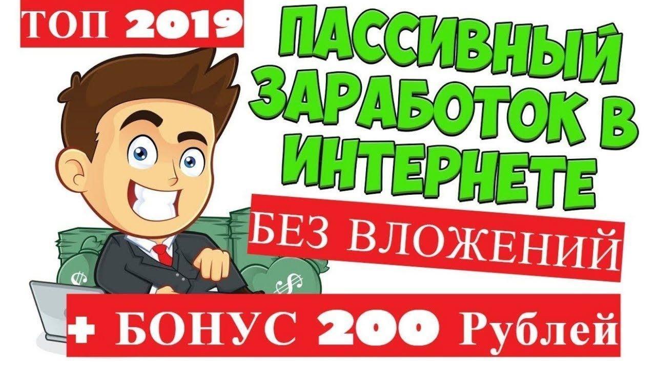 Разоряем онлайн казино Slotoking / Вывожу 14000 грн.