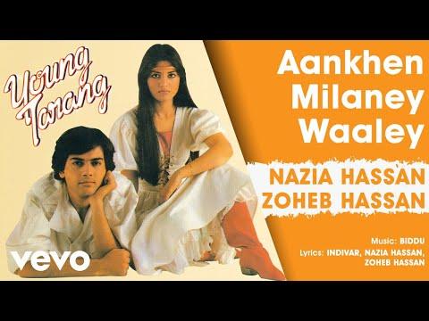Aankhen Milaney Waaley - Young Tarang   Nazia Hassan & Zoheb Hassan (Official Audio)