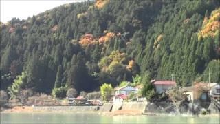 """Akaishi-Maru"" Boat on Ikawa Lake 7 井川湖の赤石丸 Bote ""Akaishi-Maru"" de Lago Ikawa"
