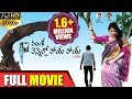 Vennello Hai Hai Telugu Latest 2016 Full Length Movie | Ajmal Ameer, Nikitha Narayan video