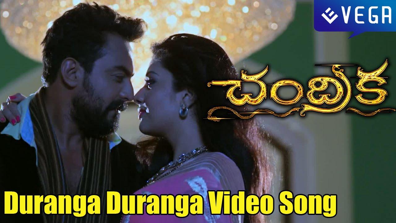 Download Chandrika Telugu Movie    Duranga Duranga Video Song    Latest Tollywood Movie 2015