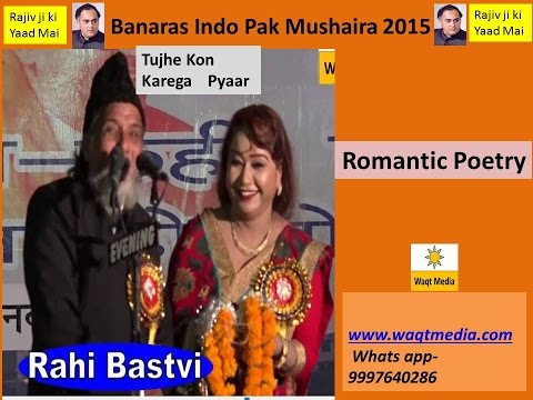 Rahi Bastavi Latest-  Indo Pak Banaras Mushaira 2015 ( Waqt Media )