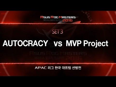 AUTOCRACY vs MVP Project 3세트 맵 de_overpass - ASUS ROG MASTERS 2016 카스 글옵 4강 2일차 160817