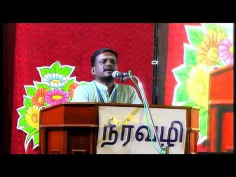 Samas (Tamil The Hindu)   - நீர்வழி - 21th 2016