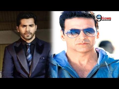 वरुण धवन ने अक्षय कुमार को लेकर कही ये बात… | Varun Dhawan Puts Hats Off To Akshay Kumar