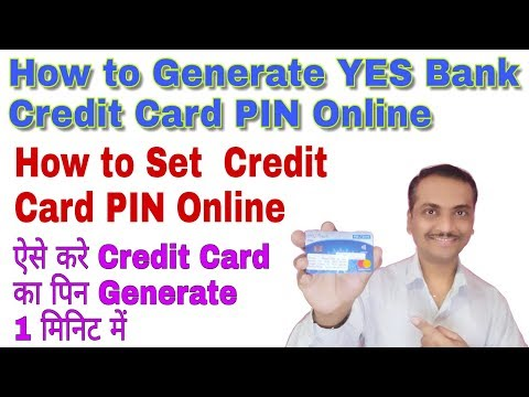 how-to-generate-yes-bank-credit-card-pin-online-|-how-to-set-credit-card-pin-online
