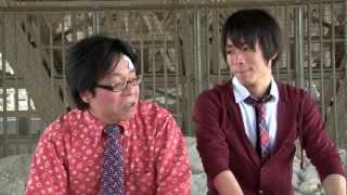 第1話)大阪ご当地ヒーロー|浪速伝説トライオー エピソード1