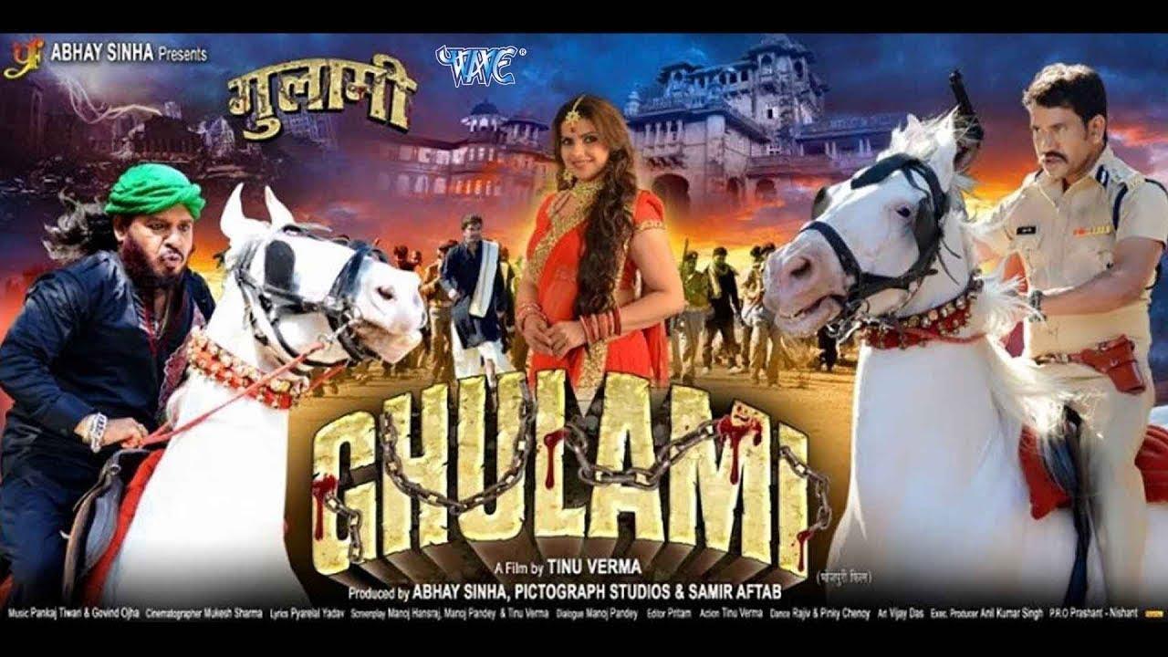 Bhojpuri film video mein hd