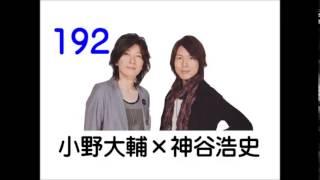 【吹き替え】神谷浩史「バットマンが…」小野大輔「めちゃくちゃすぎる」...