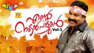 ente nadanpattukal hit songs of kalabhavan mani non stop malayalam nadanpattukal popular songs