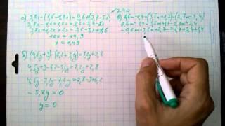 №240 алгебра 7 класс Макарычев
