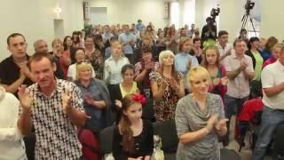 Миссионерская конференция  \
