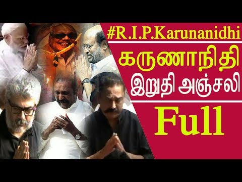 karunanidhi funeral MK Stalin crying karunanidhi funeral rajaji hall full event tamil news tamil news live redpix  #ripkalaignar #ripkarunanidhi    Karunanidhi's son MK Stalin was seen breaking down, surrounded by DMK leaders, on learning of the court's decision to allow the former chief minister's burial site at Marina Beach. A loud cheer rose up from thousands of supporters outside, many of them waiting at the beach. A large number of policemen and Rapid Action Force commandos were called in to control the crowds. Mourners, including politicians and celebrities, streamed into Rajaji Hall in Chennai to pay tribute to the leader whose body was kept in a glass coffin, wrapped in the national flag. Prime Minister Narendra Modi, who flew down this morning, also arrived to pay his last respects to a leader he described in tweets as a