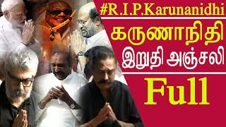 #ripkalaignar #karunanidhirip Latest News About Karunanidhi