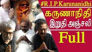 #ripkalaignar #karunanidhirip Latest News About Karunanidhi