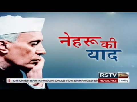 RSTV Vishesh - Remembering Nehru