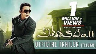 Vishwaroopam 2 (Telugu) - Official Trailer | Kamal Haasan | Ghibran