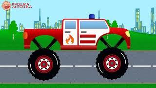 Учим виды Пожарных Машин Развивающий мультик
