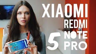 Xiaomi Redmi Note 5 Pro: смартфон для народа!