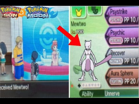 POKEMON SUN AND MOON MEWTWO MYSTERY GIFT EVENT - YouTube