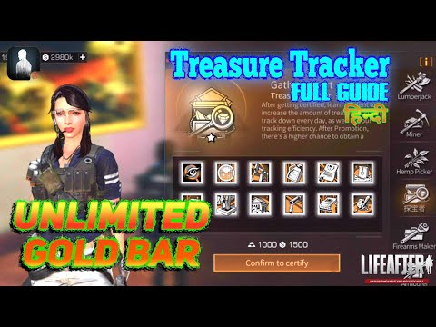 Full Guide Of Treasure Tracker Profession In Lifeafter || Hindi Video With AVN Captain