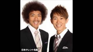 トータルテンボス 藤田さんがラジオ番組で静岡のローカル番組「くさデカ...