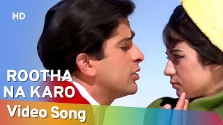 Rootha Na Karo (HD) | Rootha Na Karo (1970) | Shashi Kapoor | Nanda | Bollywood Blockbuster
