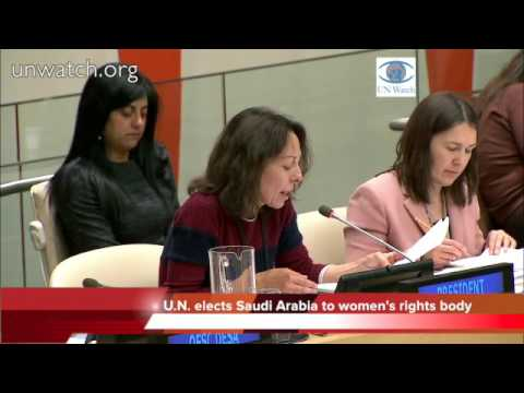 No Joke: U.N. Elects Saudi Arabia to Women's Rights Commission