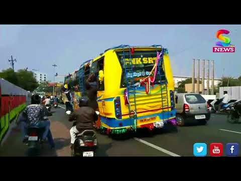 Students celebrated bus day Coimbatore