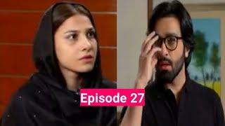 Aatish Episode 27 Promo  Aatish Episode 27 Teaser Hum Tv Drama