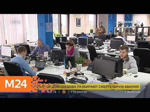 Почему опасно задерживаться на работе - Москва 24