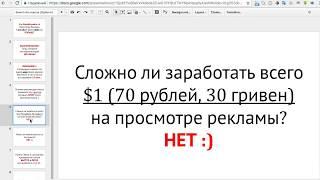 Как заработать в интернете быстро и легко от 500 рублей