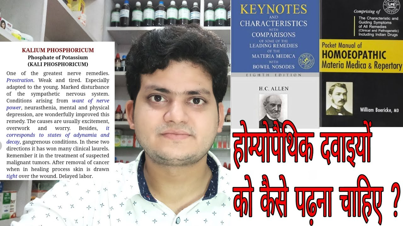 Homeopathic Medicine Books In Hindi Pdf